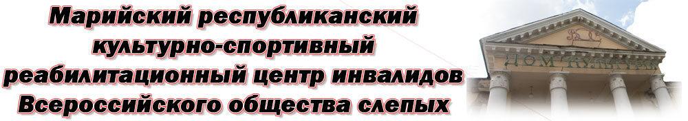 МРКСРЦИ ВОС (ex ДК ВОС)