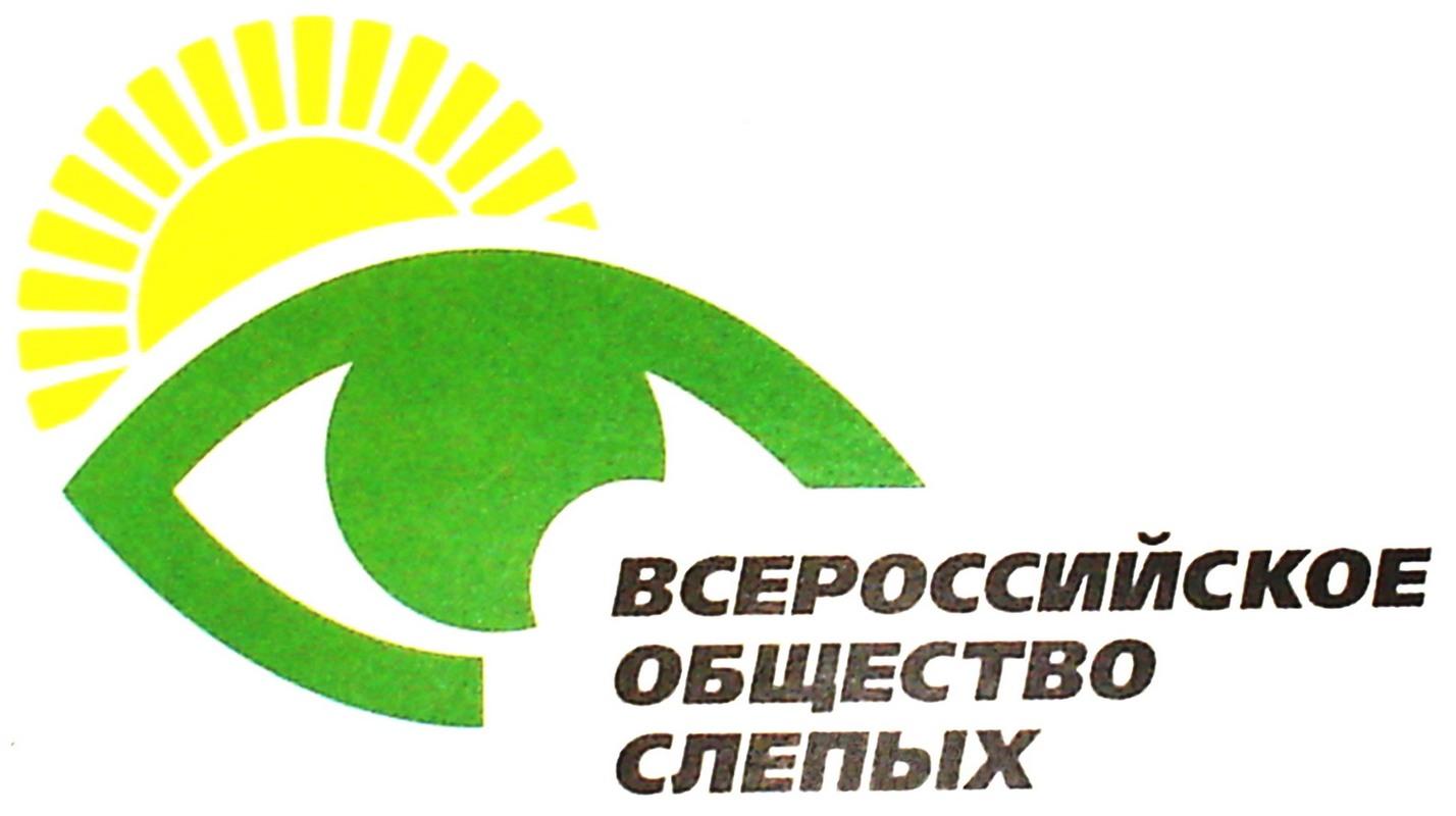 Логотип ВОС