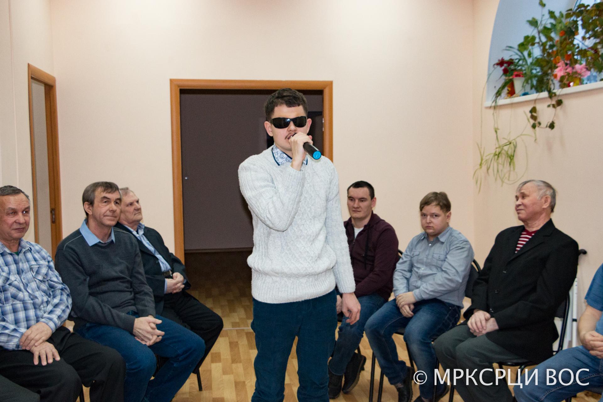 Мистер ВОС