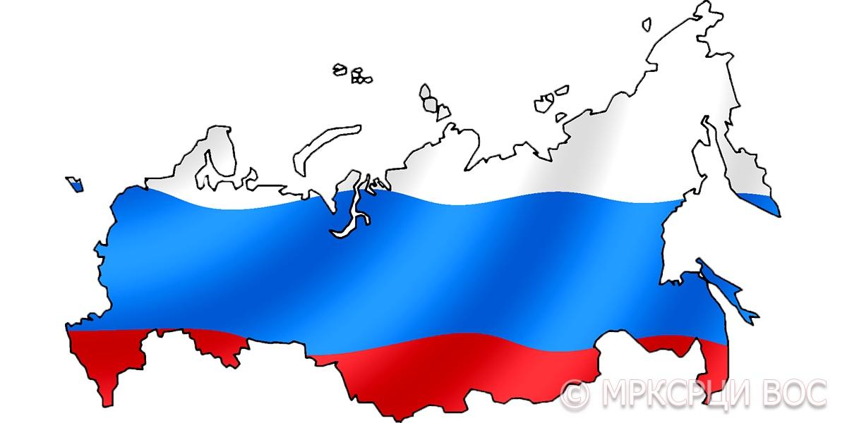 Торжественное праздничное реабилитационное мероприятие, посвященное Дню России