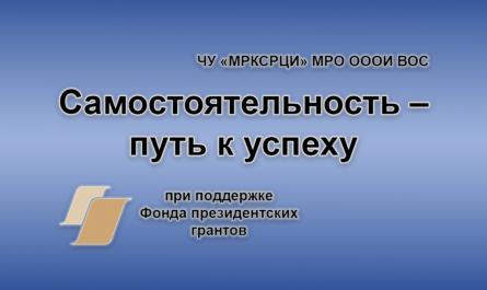 Лого проекта