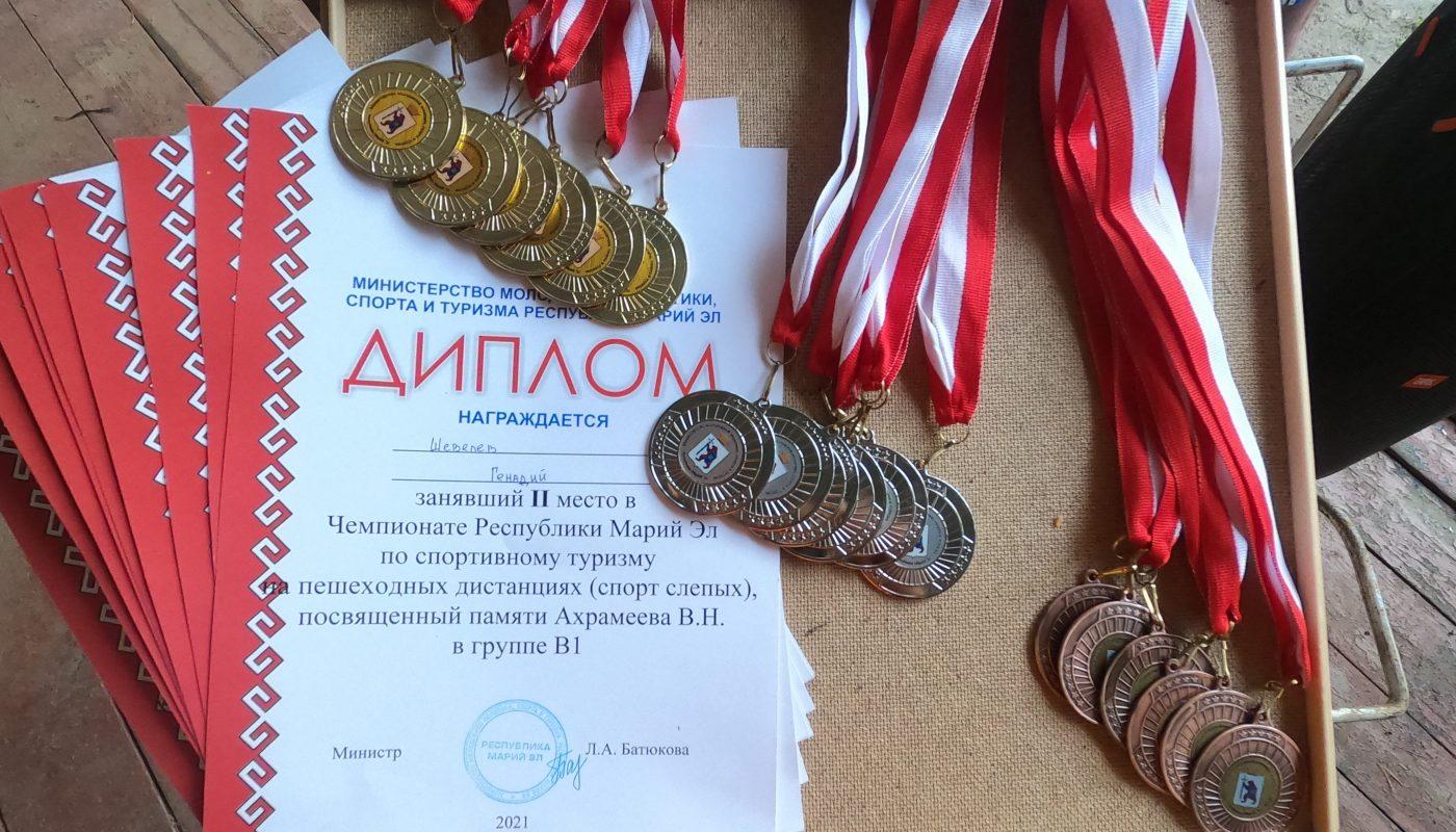 Чемпионат Республики Марий Эл по спортивному туризму. Итоги (+видео)